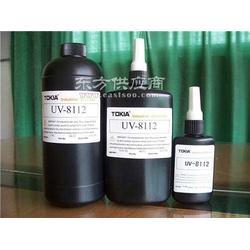 化工设备鑫力达-UV灯具-UV灯具产品图片