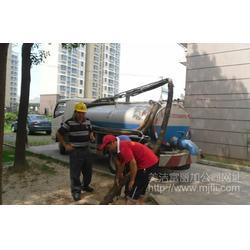 灿通市政工程(图)、化粪池清理工程、大岭山化粪池清理图片