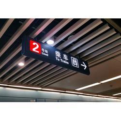 广告招牌字体,成祥广告招牌工程,南昌广告招牌图片