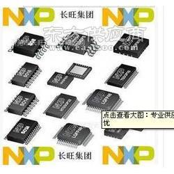 专业供应BCD全系列 AC/DC转换器 量大从优图片