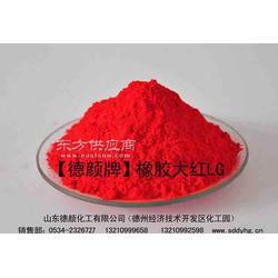 厂家供应质优价廉德颜牌3105橡胶大红LG图片