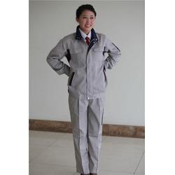 雅姿莱服装公司(图) 定做工作服 工作服图片
