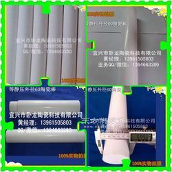 供应优质薄壁碳化硅螺纹管可订做图片