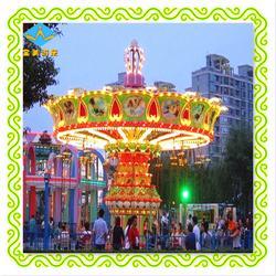 旋转飞椅、旋转飞椅、郑州全美游乐设备(认证商家)图片