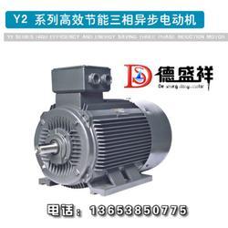 德盛祥(图)、郑州减速电机、电机图片