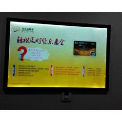 惠予广告(图) 电子灯箱 安装 山西电子灯箱图片