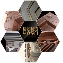 铜制品公司-九江铜制品-福乐全大型铜制品厂家图片