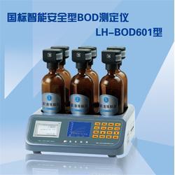 连华仪器(图)|广州BON测定仪哪里买|BON测定仪图片