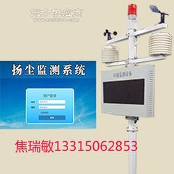 清易QY-3000G2型建筑工地扬尘噪声监测系统放心品牌图片