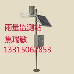 QY-YLJC雨量监测站专业服务品牌-清易电子图片