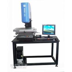 2.5D影像测量仪品牌首选亿辉光电影像测量仪厂商图片