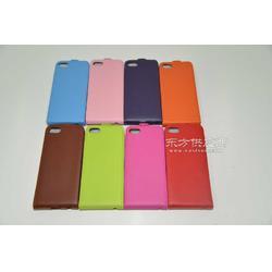 iPhone6/5S/5/4s糖果色上下开真皮手机保护皮套 定做 加工 生产厂家图片