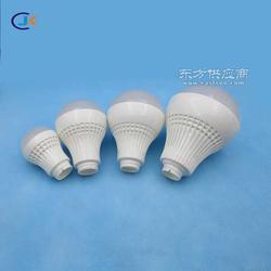 E27螺牙 led球泡灯外壳塑料图片