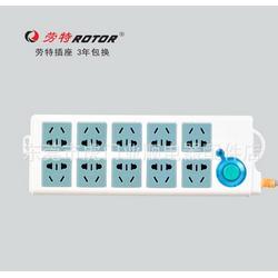 业顺电器配件(图),排插生产,排插图片