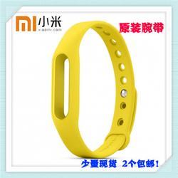 郑州风向标科技(图),小米手环型号,漯河小米手环图片