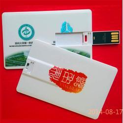 商丘广告礼品定制,郑州风向标科技,广告礼品定制图片