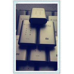 小米充电宝多少钱 ,小米充电宝,郑州风向标科技(查看)图片