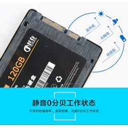 炫存固态硬盘-郑州风向标科技-炫存固态硬盘厂家图片
