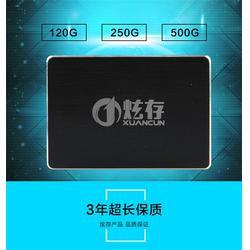 炫存固态硬盘-郑州风向标科技-炫存固态硬盘零售图片
