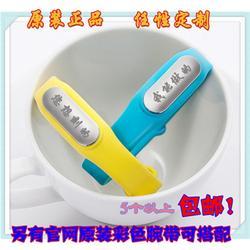 小米手环定制、郑州风向标科技、小米手环定制多少钱图片