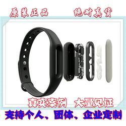 小米手环定制、郑州风向标科技、小米手环定制图片