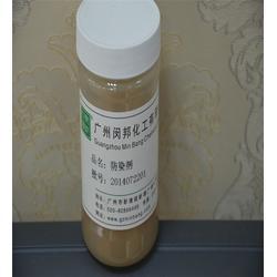 光亮剂作用|广州闵邦化工|光亮剂图片