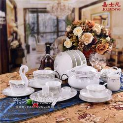 春节礼品陶瓷餐具 员工福利礼品陶瓷餐具图片