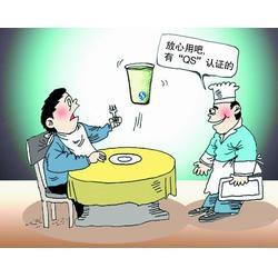 徐州优质办公用品,办公纸杯(已认证),办公图片