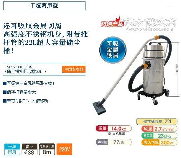 SUIDEN_千代田_SUIDEN工业用吸尘器图片