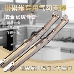 气撑液压橱柜吊柜榻榻米上开上翻门支撑杆气压气动杆图片