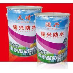 防水材料、潍坊骏兴防水(在线咨询)、临淄防水材料图片