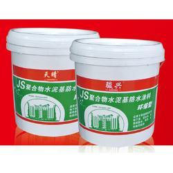 防水涂料-潍坊骏兴防水(在线咨询)防水图片