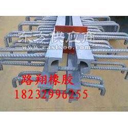 C40型桥面伸缩缝生产厂家图片