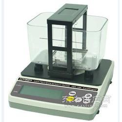 橡胶密度天平 电子密度计液体比重计图片