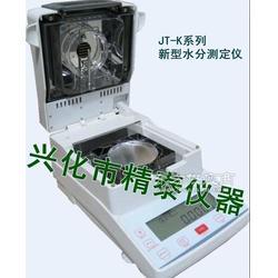 胶水卤素水分仪,胶水含水率测试仪JT-K10图片