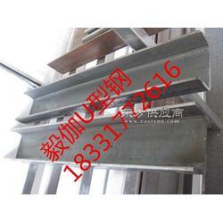 镀锌U型钢专业厂家图片