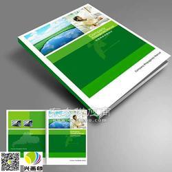 专业印刷厂兴画印画册印刷图片