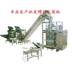 全自动五金螺丝包装机、齐博包装设备、福州五金螺丝包装机图片