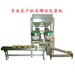 小五金螺丝包装机、齐博包装设备生产厂家、河北五金螺丝包装机图片