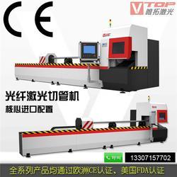 唯拓激光 大型激光割管机-武城县激光割管机图片