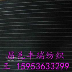 涤纶竹节纱 7.8支12支16支21支30支纯涤竹节纱图片