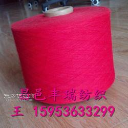 大紅色合股棉紗21支 大紅色棉紗21s/2圖片