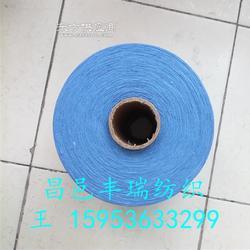 浅蓝色再生全棉纱21支气流纺浅蓝色棉纱图片