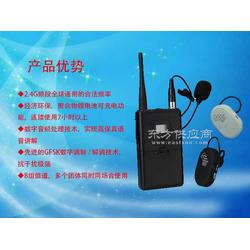 2.4G无线团队同声传译讲解系统图片