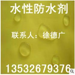 防水剂供应商,广能公司,防水剂图片