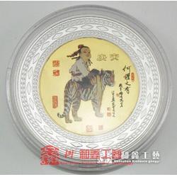鑫和鑫(图)、银质纪念章制作、银质纪念章图片