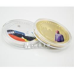 鑫和鑫(图)、东莞梅花纪念币厂家定做、凤岗纪念币图片