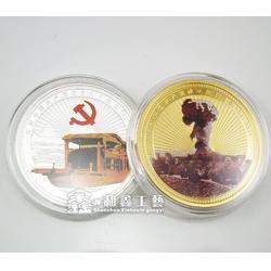 济南开国纪念币定做厂家、鑫和鑫、合肥纪念币定做图片