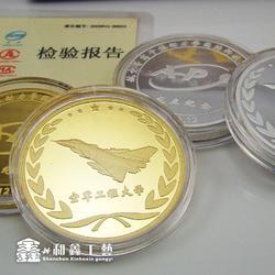 鑫和鑫 东莞定做纪念章联系电话-广州定做纪念章图片