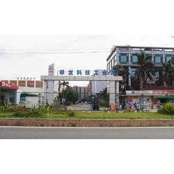 福田动物纪念章设计加工厂 鑫和鑫 罗湖纪念章设计图片